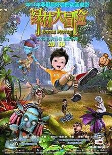 Jungle Master Wikipedia