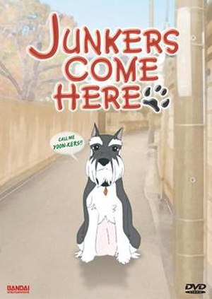 Junkers Come Here - Junkers Come Here DVD cover