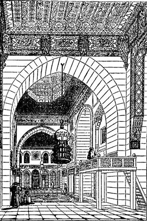 Qaitbay - Complex of Amir Qurqumas, interior.