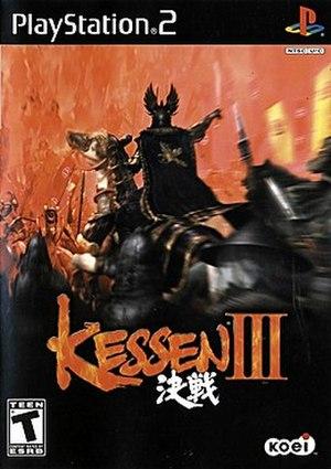 Kessen III - Image: Kessen III