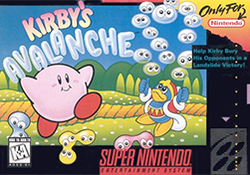 Cover art for the North American version