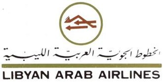 Libyan Airlines - The Libyan Arab Airlines logo, which was used until 2006.