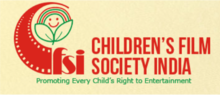 Logo of Children's Film Society of India.png