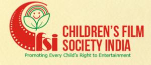 Children's Film Society - Image: Logo of Children's Film Society of India