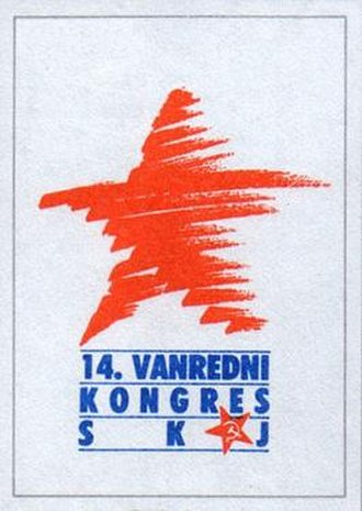 14th Congress of the League of Communists of Yugoslavia - Logo of 14th extraordinary Congress of the League of Communists of Yugoslavia in 1990