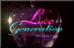 Love Generation (TV series) - Title screen