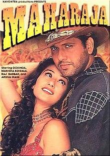 Maharaja (1998) SL YT - Govinda, Manisha Koirala, Raj Babbar, Shakti Kapoor, Kulbhushan Kharbanda, Ishrat Ali, Aparajita