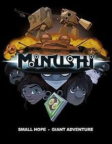 Minushi movie
