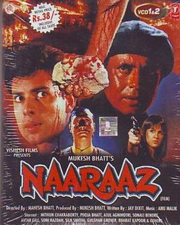 <i>Naaraaz</i> 1994 film directed by Mahesh Bhatt