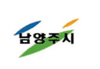 Namyangju - Image: Namyangju logo