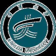 Ningxia University logo.png
