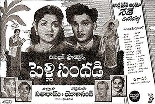<i>Pelli Sandadi</i> (1959 film) 1959 Indian film directed by D. Yoganand