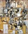 Picasso - Le pigeon aux petits pois 1911.jpg