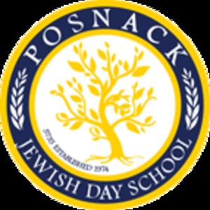 David Posnack Jewish Day School - Image: Posnack Day School Logo