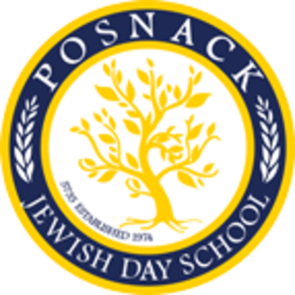 David Posnack Jewish Day School - Image: Posnack Day School Logo