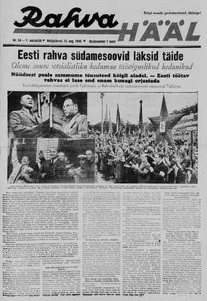 Rahva Hääl - Rahva Hääl cover, 15 August 1940. The headline says: 'The dearest wishes of the Estonian people were fulfilled'.
