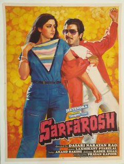 <i>Sarfarosh</i> (1985 film) 1985 Indian film directed by Dasari Narayana Rao
