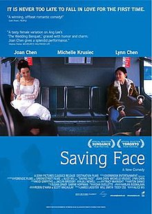 Saving Face film.jpg