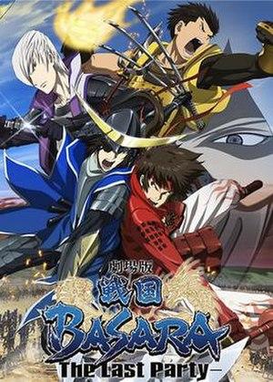 Sengoku Basara: The Last Party - Image: Sengoku Basara DVD cover