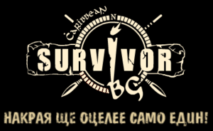 """Survivor BG - Survivor BGs first season logo. The tagline means """"Only one person will survive in the end."""""""