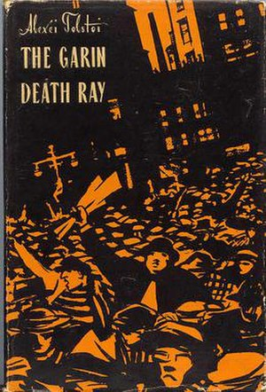 The Garin Death Ray - Cover of the 1955 English revised edition