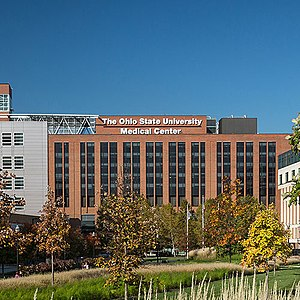 Ohio State University Wexner Medical Center - Medical Center main campus in 2007