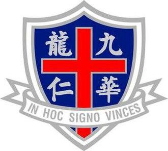 Wah Yan College, Kowloon - Image: WYK Shield
