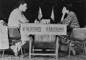 Women's World Chess Championship - 1981 Women's World Championship, Maia Chiburdanidze vs. Nana Alexandria