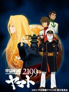 <i>Star Blazers: Space Battleship Yamato 2199</i> Television anime
