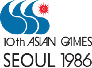 1986 Asian Games - Image: 10th asiad