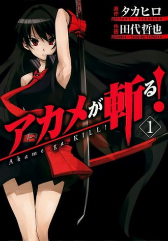 Akame ga Kill! - Cover of the first manga volume featuring Akame.
