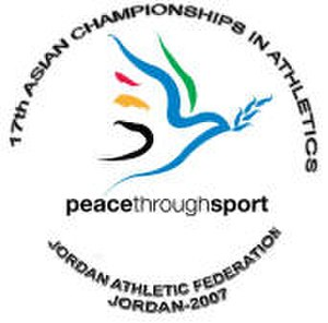 2007 Asian Athletics Championships - Image: Amman 2007logo
