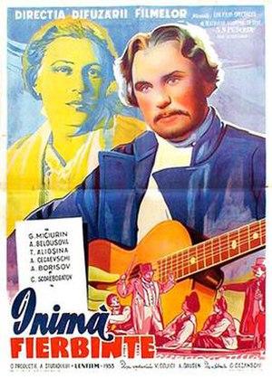 An Ardent Heart (film) - Romanian film poster