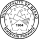 Official seal of Besao