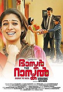 <i>Bhaskar the Rascal</i> 2015 film by Siddique