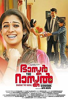 Bhaskar The Rascal 2015 Malayalam Movie