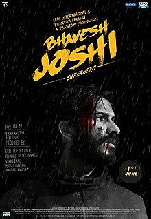 Bhavesh Joshi Superhero (2018) Hindi HD-Rip – 720P – 1.3GB – Download