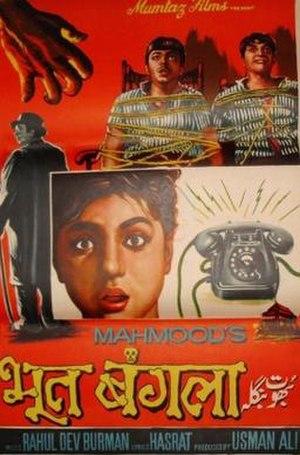 Siyasat Full Movie Download In Dual Audio English Hindi
