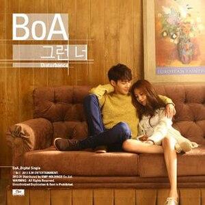 Geuleon Neo (Disturbance) - Image: Bo A Disturbance single cover