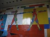 Chevron Science Center - Wikipedia