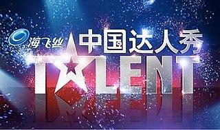 <i>Chinas Got Talent</i>