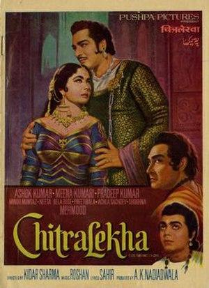Chitralekha (1964 film) - Image: Chitralekha (1964) poster