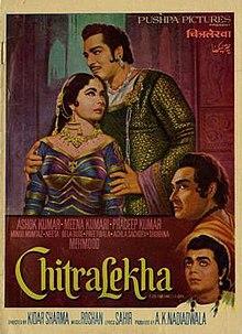 Chitralekha movie