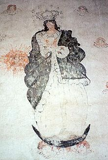 One of the 19th century murals at the Pitiquito church ColorPitiquitoMural.jpg