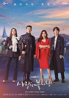 <i>Crash Landing on You</i> 2019–2020 South Korean television series
