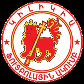 Kilikia FC - FC Kilikia
