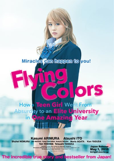 Picture of a movie: Flying Colors