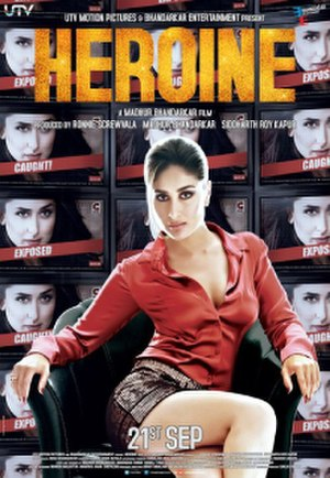Heroine (2012 film) - Theatrical release poster