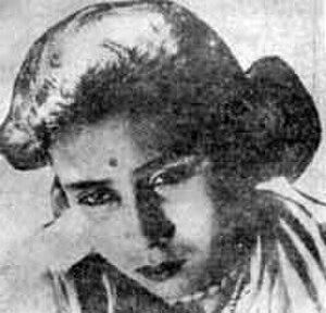 Indramalati - Screenshot