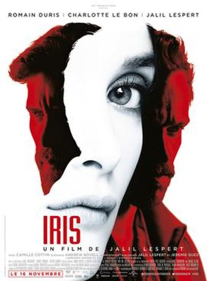 Iris (2016 film) - Theatrical release poster